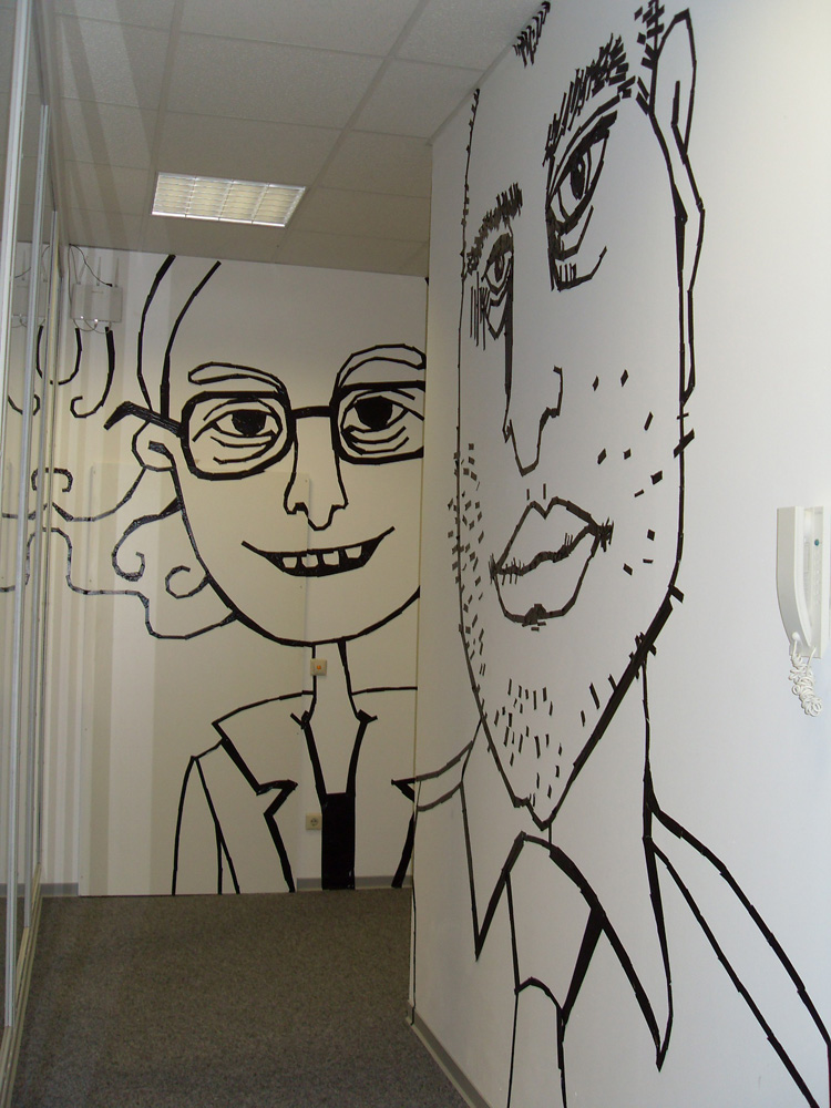 medialesson – Tape Art von DUMBO AND GERALD